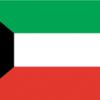 Kuwait Flag 1.5 Yard