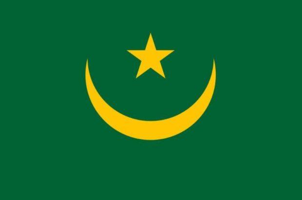 Mauritania Flag 1.5 Yard