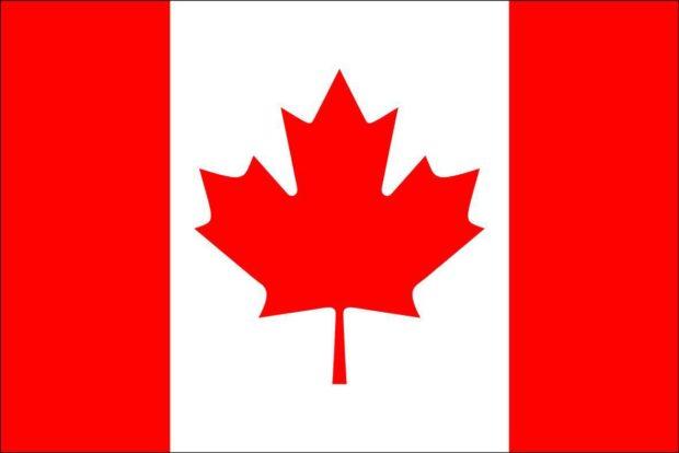 Canada Flag 1.5 Yard